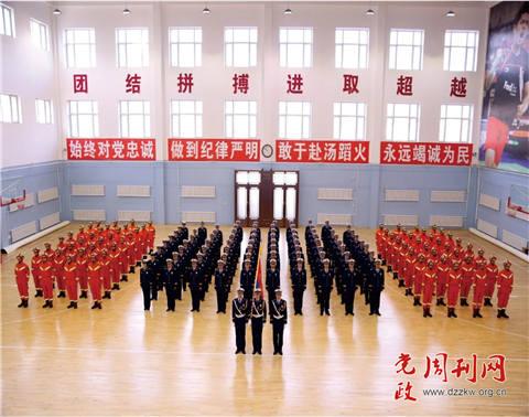 """黑龙江省佳木斯市消防救援支队荣膺""""第六届全国文明单位""""称号"""
