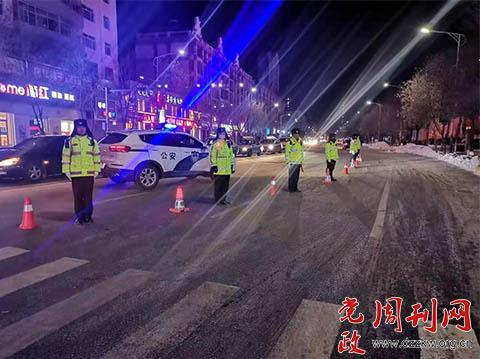 绥化市交警支队:肇东交警大队开展整治酒驾醉驾统一行动双重显效