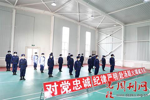 新疆森林消防总队巴州支队参加总队2021年度开训动员大会
