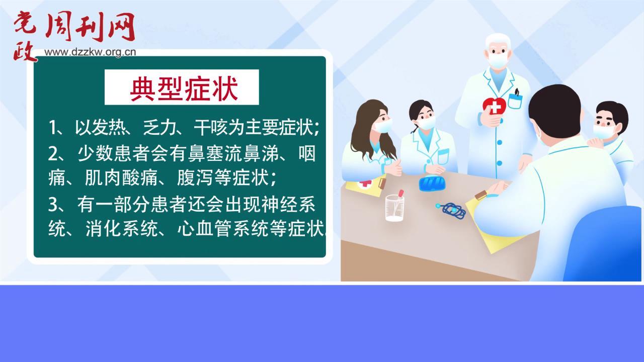 和林县纪委监委温馨提示:疫情并未结束,防护仍得继续