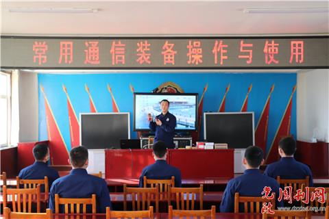 岗位练兵│巩留县森林消防大队开展常用通信装备操作使用