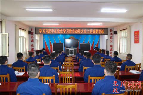 巩留县森林消防大队:热议习总书记党史学习教育动员重要讲话