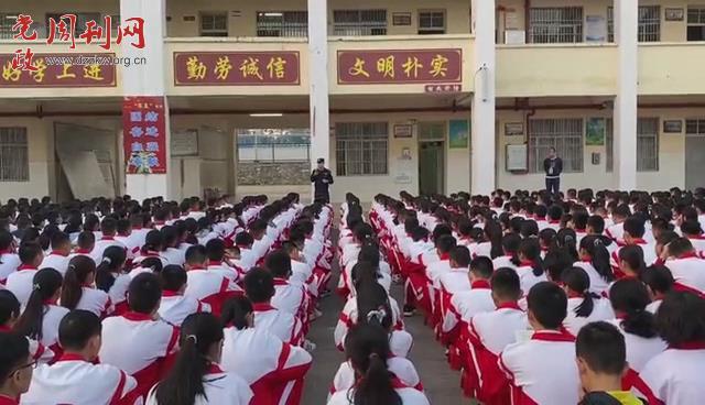 海南铁警儋州站派出所宣传小分队开展新学期法制安全宣传