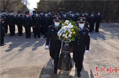 黑龙江东宁市公安局组织开展清明祭奠活动