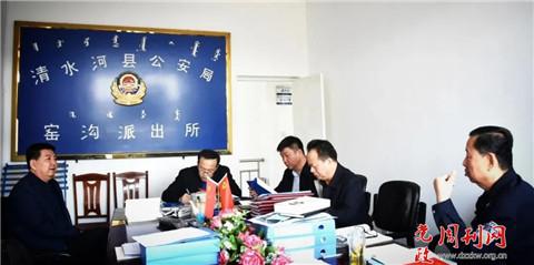 清水河县县委常委刘耀刚深入县公安局乡镇派出所督导检查政法队伍教育整顿情况