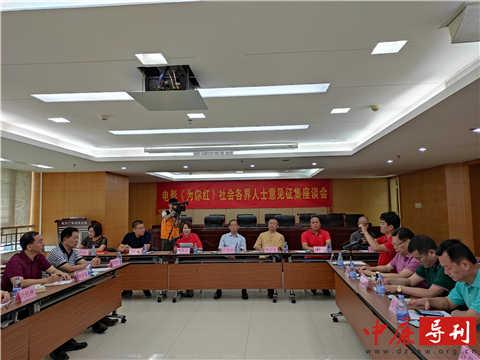 广东惠州将拍摄电影《为你红》,企业家们携手助力促进展